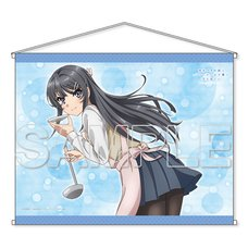 Rascal Does Not Dream of Bunny Girl Senpai Mai Sakurajima: Apron Ver. B2-Size Tapestry