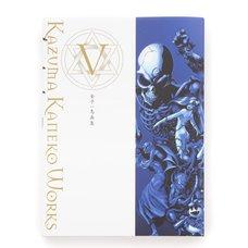 Kazuma Kaneko Works V