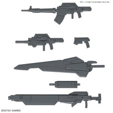 HGBC 1/144 Gundam Build Fighters 24th Century Weapons