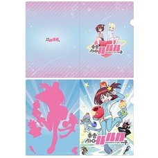 Space Patrol Luluco Clear File Folders