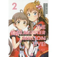 Idolm@ster Million Live! Blooming Clover Vol. 2 Special Edition w/ Original CD