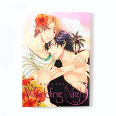 Wedding Night: Yu Moegi Illustration Works
