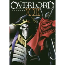 Overlord II Complete Design Works