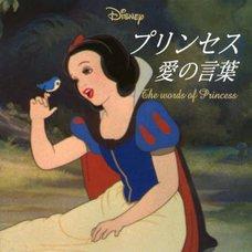Disney The Words of a Princess
