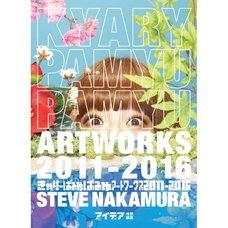 Kyary Pamyu Pamyu Artworks 2011-2016