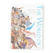 Quiz RPG: World of Mystic Wiz 3rd Anniversary Official Visual Book