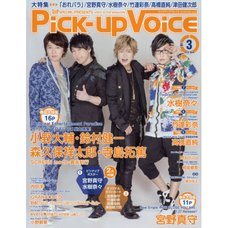 Pick-Up Voice March 2016