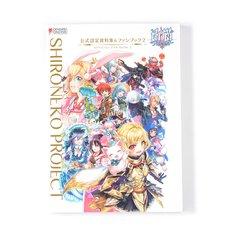 Shironeko Project Official Visual Materials & Fan Book Vol. 2
