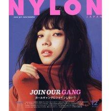 Nylon Japan December 2016