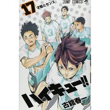 Haikyu!! Vol. 17