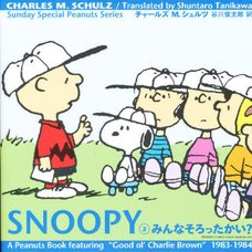 Snoopy -Is Everyone Here?