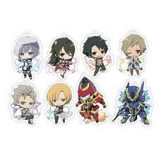 Knight's & Magic Sparkling Acrylic Keychain Charm Collection Box Set