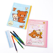 Rilakkuma Happy School Unlined Notebooks