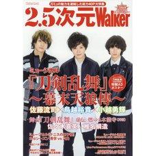 2.5 Jigen Walker