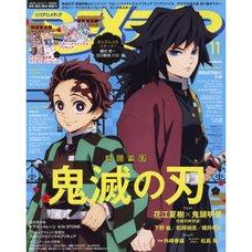 Animedia November 2019