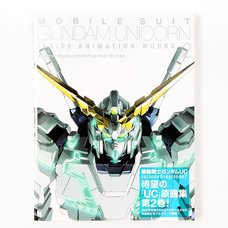 Mobile Suit Gundam Unicorn Inside Animation Works 2