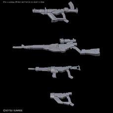 HGBF 1/144 Gundam Build Fighters GMGM Weapons