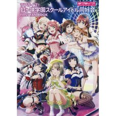 Love Live! Nijigasaki Academy School Idol Club First Fan Book