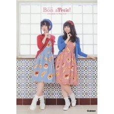 Bon aPetit! Petit Milady 1st Photo Book