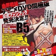 Blood Blockade Battlefront Fan Book w/ Anime DVD