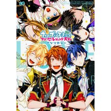 Uta no Prince-sama: Maji Love Legend Star Anthology