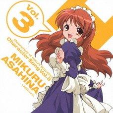 The Melancholy of Haruhi Suzumiya Character Song Vol. 3: Mikuru Asahina