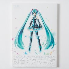 Kei Illustration Works: Mikucolor