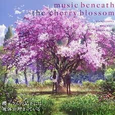 Music Beneath the Cherry Blossom | Beautiful Bones: Sakurako's Investigation OST