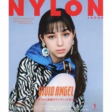 Nylon Japan January 2018