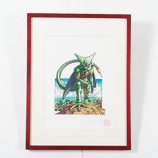 Akira Toriyama Reproduction Art Print - Dragon Ball: The Complete Edition 25