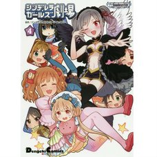 Cinderella Girls Theater: Idolm@ster Cinderella Girls Vol. 4