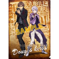 Double Decker! Doug & Kirill Clear File