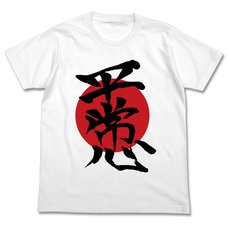 Rebuild of Evangelion Shinji's Presence of Mind White T-Shirt