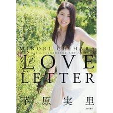 Love Letter Minori Chihara's 10th Anniversary Artist Book
