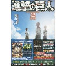 Attack on Titan Vol. 22 Limited Edition