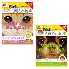 Pure Smile Cat & Dog Art Masks for Kids