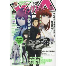 Young Ace May 2018