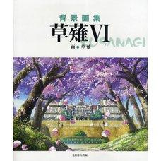 Kusanagi Background Pictures Vol.6