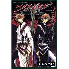 Tsubasa: Reservoir Chronicle Vol. 22