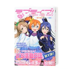 Love Live! School Idol Diary 01