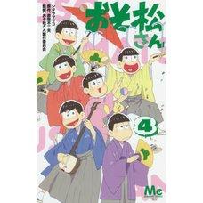 Osomatsu-san Vol. 4