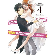 Working!! Web Edition Vol. 4 Limited Edition w/ Voice Drama CD