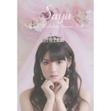 Sayu: Sayumi Michishige Personal Book