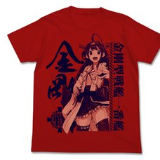 Kantai Collection -KanColle- Kongo Red T-Shirt