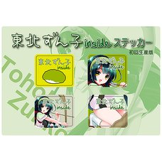 Tohoku Zunko Inside Stickers