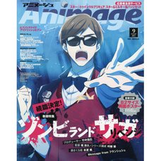 Animage September 2019