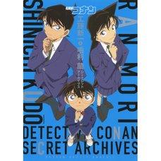 Detective Conan 2019 Calendar | Tokyo Otaku Mode Shop