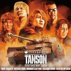Girls und Panzer Tank Songs Mini Album