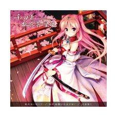 Sen no Hatou Tsukisome no Kouki Opening Theme Maxi Single