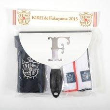 Fukuyama Huge Winter Thanksgiving 14 Cleaning Kit